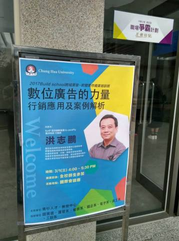 digital-marketing-mhung-speech-1