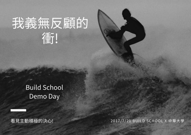 Demo Day - Build School-2